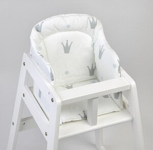 NG Baby Highchair insert Royal White/Grey - NG Baby